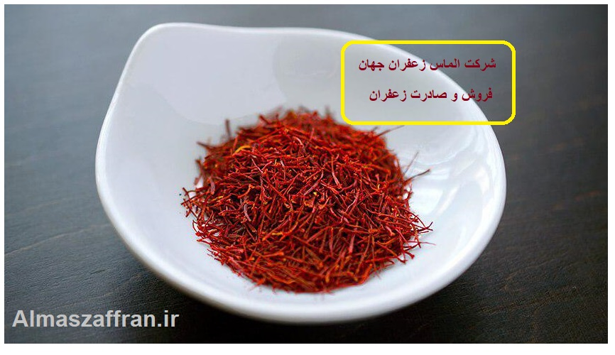 price of saffron