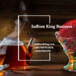 Safranpreise in Amsterdam und Safrangroßhandel